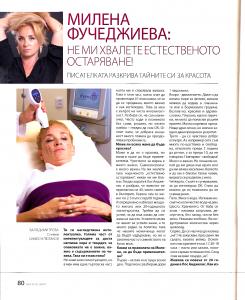 Milena Fuchedjieva Jenata Dnes