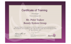 Сертификат Термаж П. Цаков
