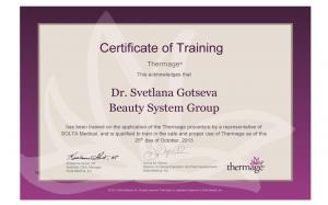 Сертификат Термаж д-р Св. Гоцева