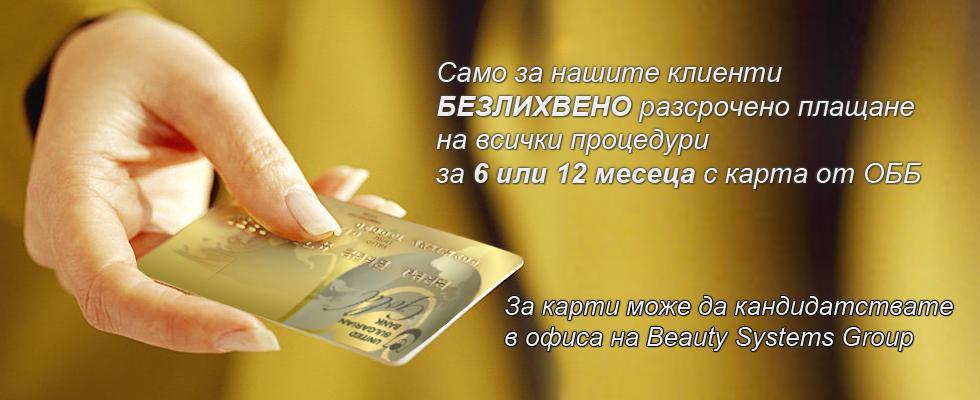 UBB Card